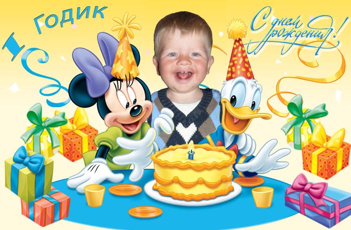 Поздравление племяннику с днем рождения 1 годик от тети