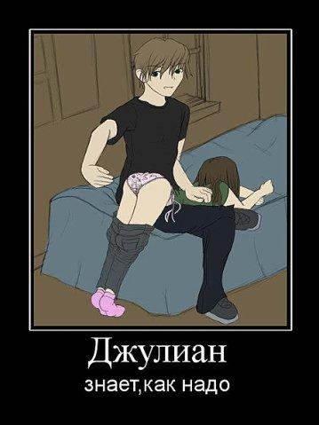russkoe-porno-mamochki-i-podruzhki