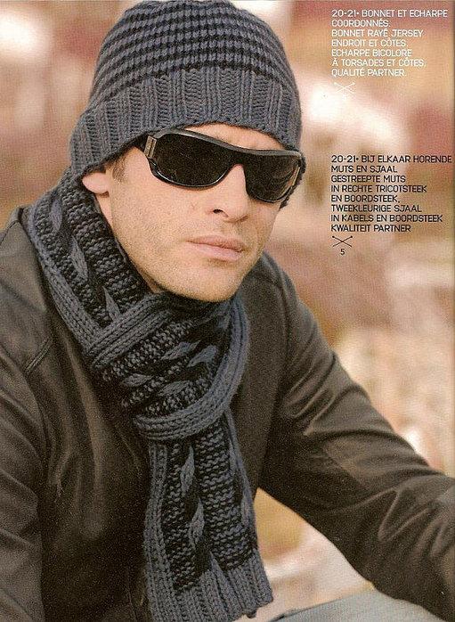 Вязаные мужские шарфы.  Похожие картинки лучше всего просмотреть в...