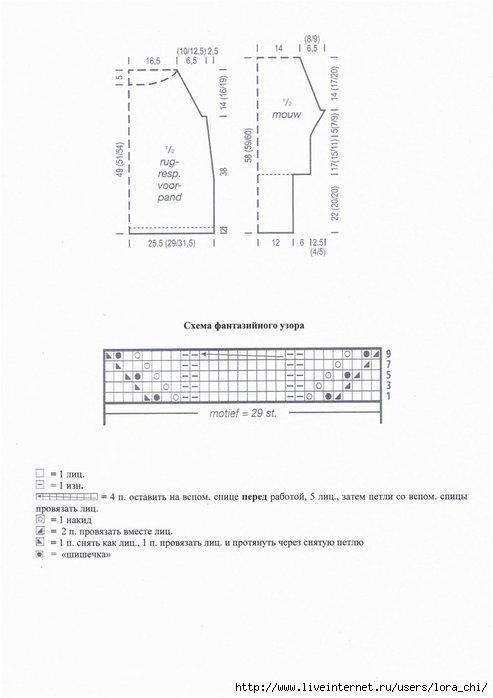 Описание: вязаные шапочки 2013 схемы.