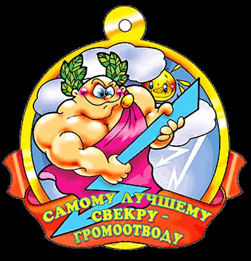 схема вышивки украинской символики