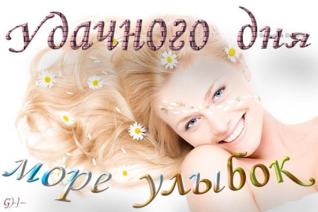 http://img0.liveinternet.ru/images/attach/c/2/64/669/64669985_c10c56645bf512db7fee4eb226be2331_92fbb751fbebab7f56f533ba934d6ffa.jpg