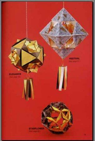 Качество хорошее.  UPLOADBOX.  Японские шары Кусудама.  В книге представлено 26 шаров.  DEPOSIT.
