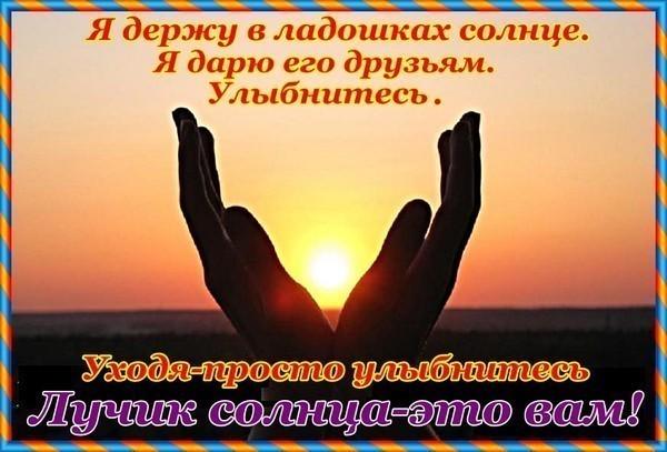 Вечер на Думской Вадим Терещук 30112017  Новости Одессы