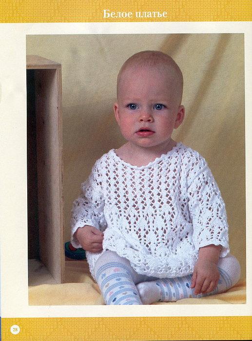 Вязание жакетов для мальчиков от 1 года