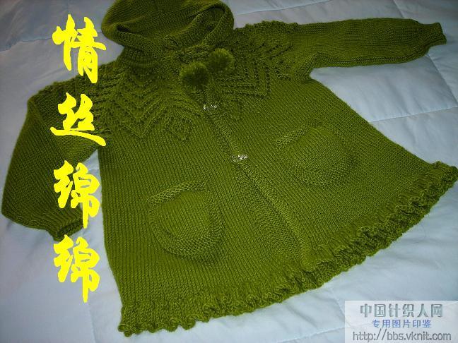 Вязаное пальто для девочки.  Схема вязания капюшона спицами. жилет спицами - Вязание спицами.