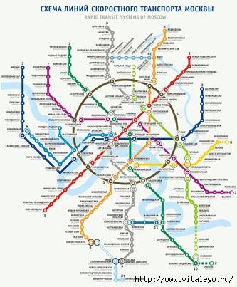 карта-схема метро москвы.
