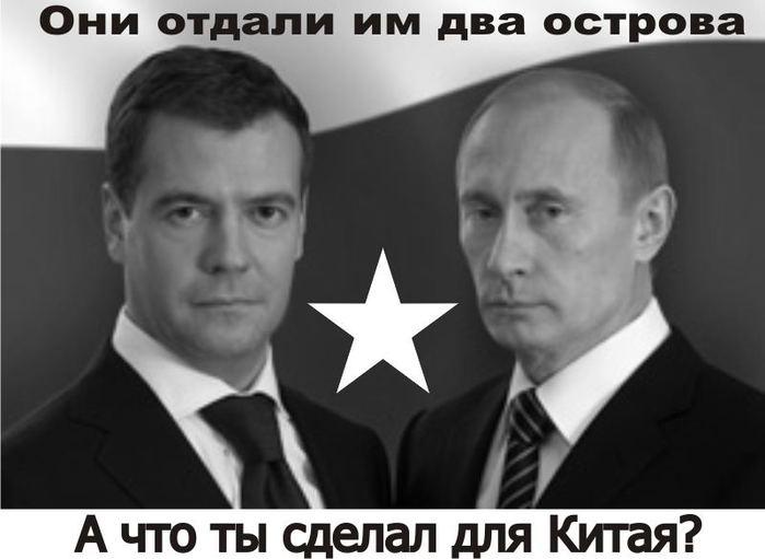 """Порошенко и Путин снова поговорили о прекращении """"внутриукраинского конфликта"""" на Донбассе - Цензор.НЕТ 777"""