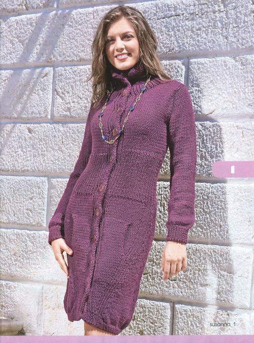 Макияж под розовое платье фото пошагово