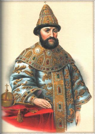 Тут-то склонные...  Михаил I. 3 марта 1612 г. первый из династии Романовых, 17-летний Михаил, в Успенском соборе...