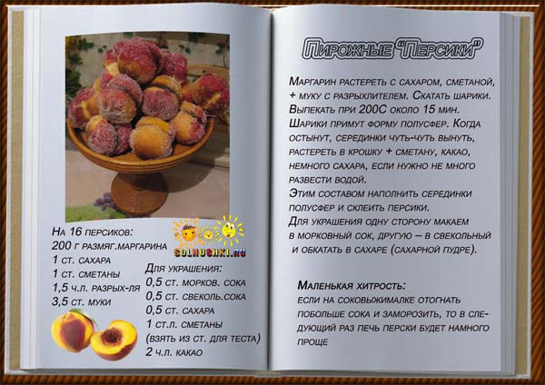 Солянка по абхазски рецепт с фото