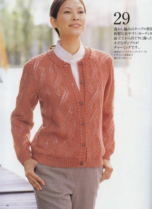 японские ажурные кофты