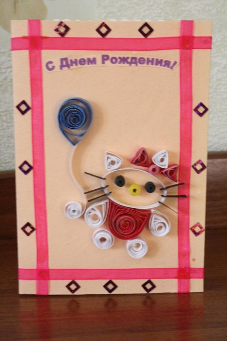 Легкие открытки с днем рождения своими руками