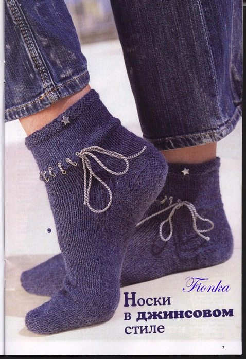 Прочитать целиком.  Вязание спицами/Женские гольфы, носки, тапочки...