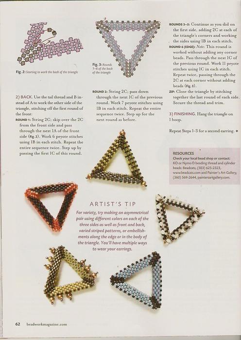 Кулоны-треугольники из бисера.  Мой авторский альбом.  Отправлено 07 Сентябрь 2012 - 08:16.