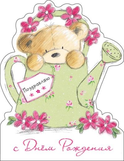 Рисуем открытку сестре на день рождения своими руками