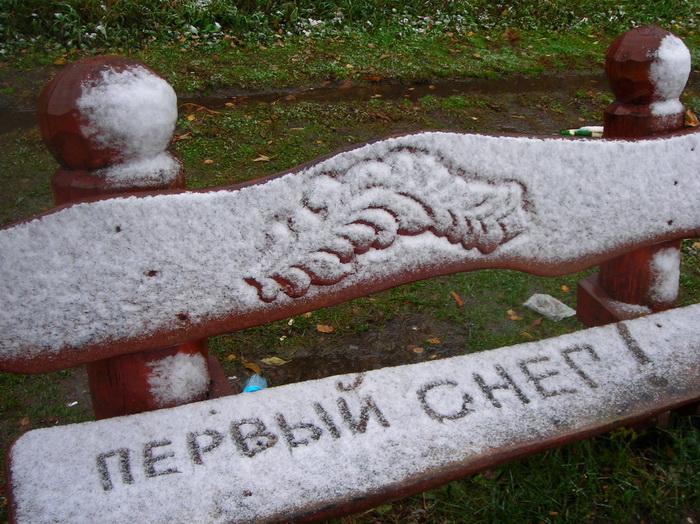 http://img0.liveinternet.ru/images/attach/c/2/65/338/65338453_peruyy__sneg.jpg