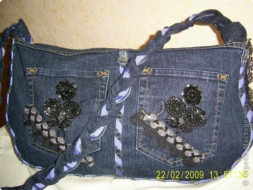 Гардероб Шитьё: Сумка из старых джинсов Материал бросовый.  Фото 1.