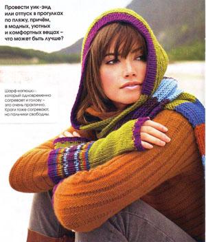 капюшон шарф модель выполнена спицами.