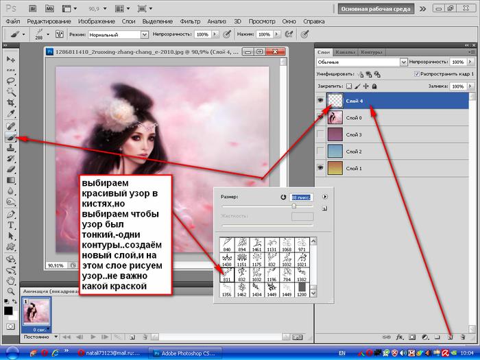 Как сделать эффекты для картинки