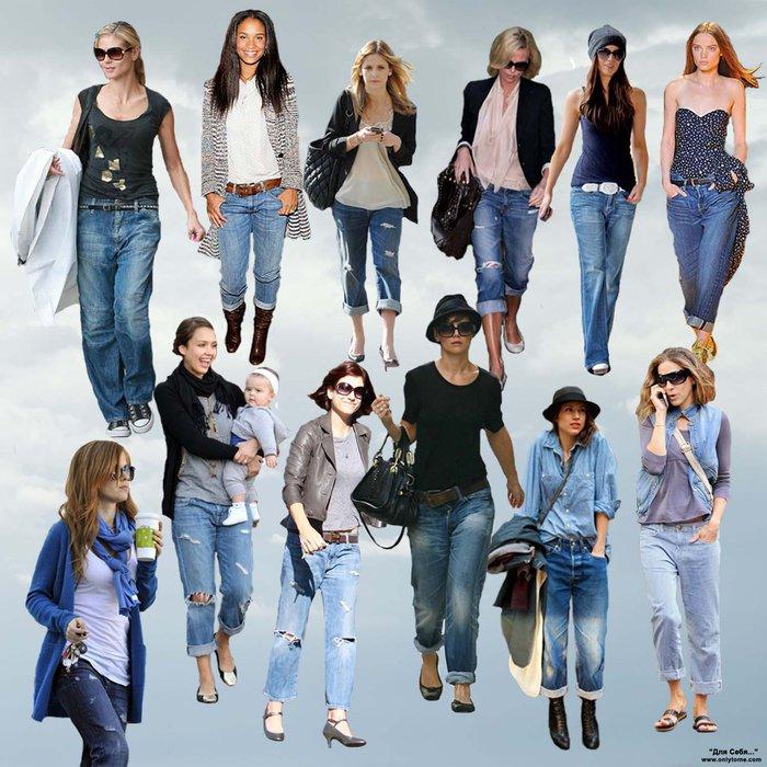 Бабки в джинсах фото 255-873
