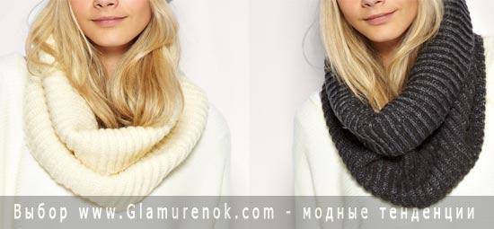 Снуд - это женский шарф, так называемый шарф-труба, без начала и конца.