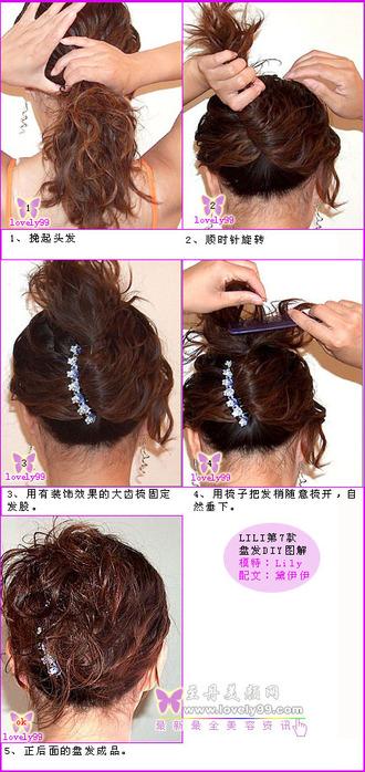 От китайцев,как волосы укладывать с помощью заколочек.