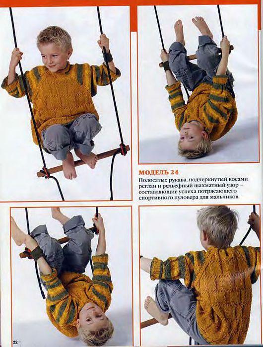 майка для мальчика филейное вязание.