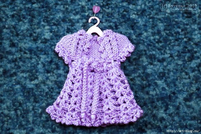 Теплые и вязаные платья - modamio - интернет магазин одежды