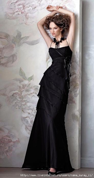 Недорого вечернее платье купить донецк