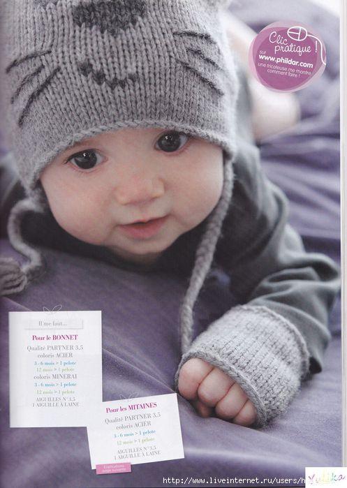 Вязаные Шапки Для Малышей