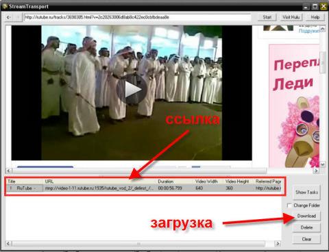 Чтобы скачать видео с rutube данным способом, нужно скопировать ссылку необходимого вам видео, перейти на сайт