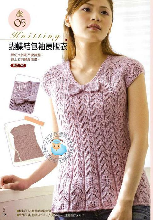 Метки: вязание крючком вязание
