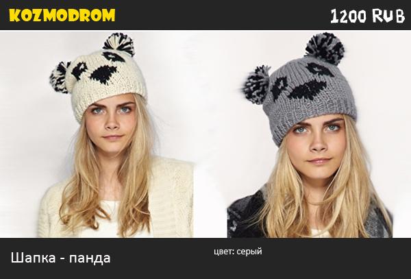 шапка панда схема для вязания, и этничекие узоры .