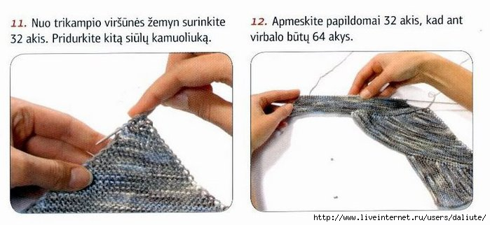 Вязание спицами треугольника 38