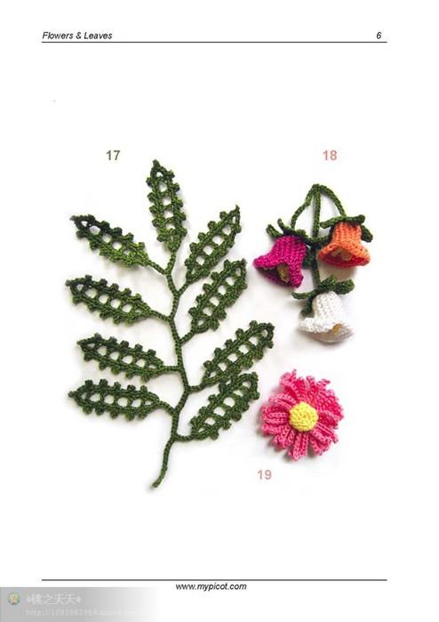 Цветы и цветочные узоры.  Прочитать целикомВ.