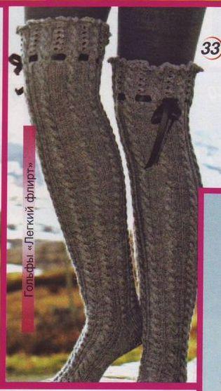 """вяжем свитер-гольф спицами схемы """""""