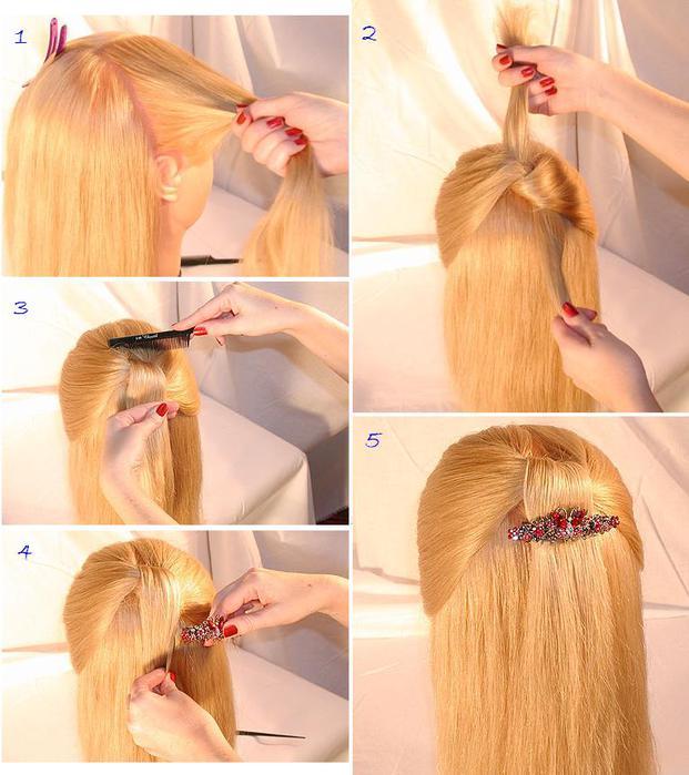 Как сделать хорошие волосы 565