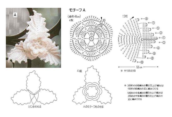 Красивый цветок вязание крючком схема