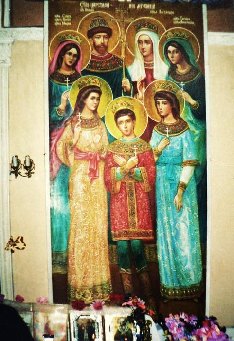 Икона царской семьи, бесплатные фото ...: pictures11.ru/ikona-carskoj-semi.html