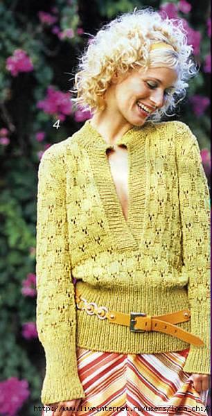 Ажурный Пуловер С Глубоким Вырезом С Доставкой