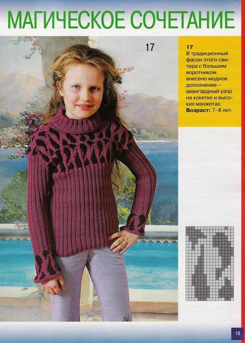 Петельки ру вязание для детей 8