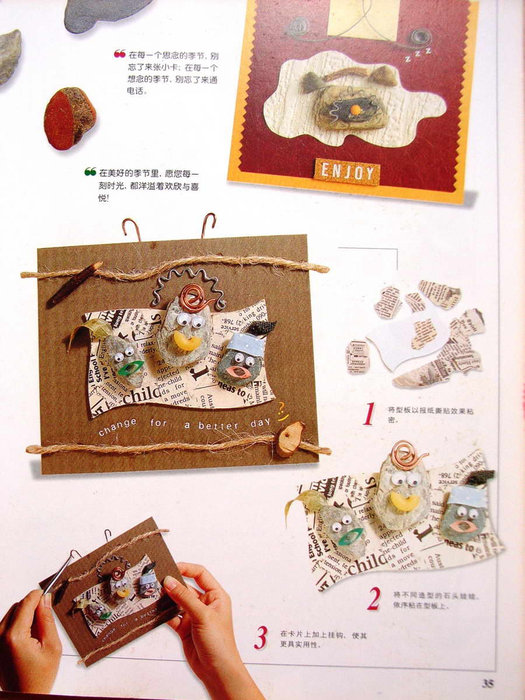 Необычные открытки картинки 102