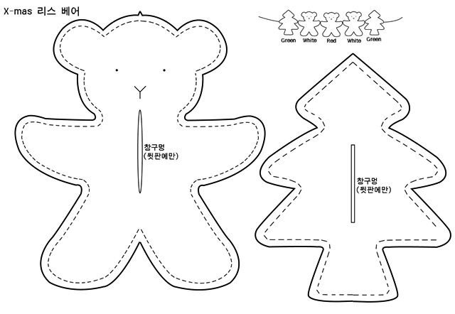 Christmas craft ideas: sewing patterns