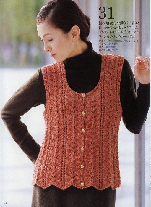 Японское Вязание Спицами Схемы