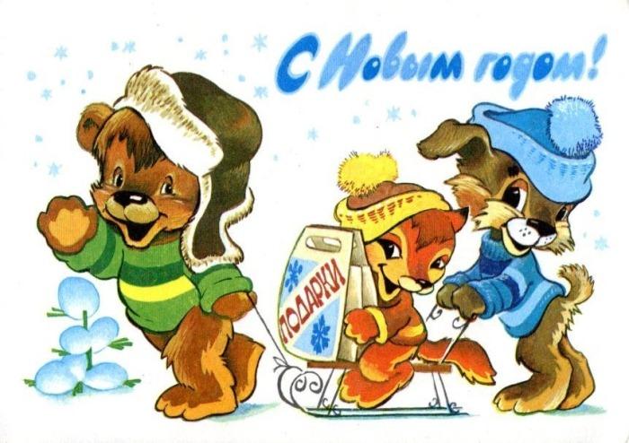 История новогодней открытки.