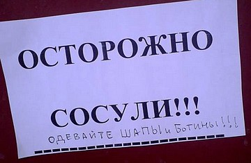 http://img0.liveinternet.ru/images/attach/c/2/67/186/67186057_title.jpg