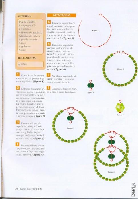 Схема плетения серёжек из бисера.  Регулируя диаметр колец, их длину и цветовую гамму у Вас каждый раз будут...
