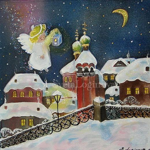 Картинки по запросу Рождественская мечта