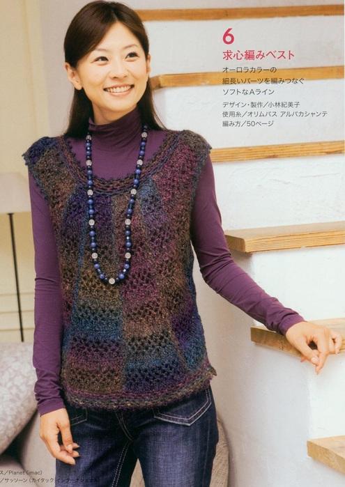 Blusas tejidas a crochet japonesas picasa - Imagui